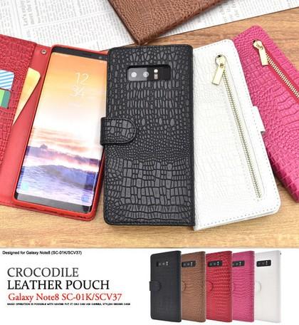スマホケース 手帳型 Galaxy  Note8  SC-01K   ...