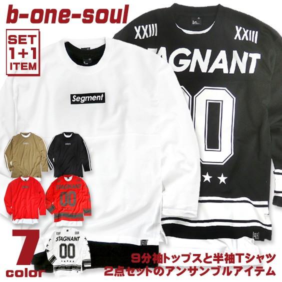 b-one-soul アンサンブル メンズ 9分袖Tシャツ レ...