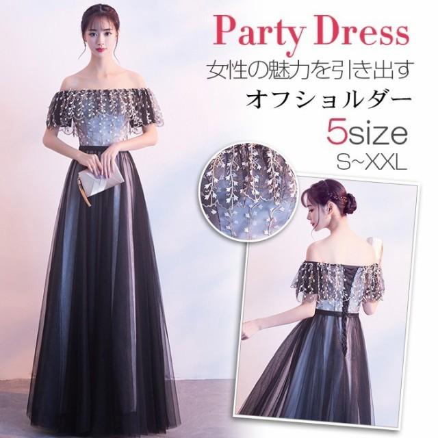 ロングドレス 演奏会 パーティードレス 結婚式 ド...