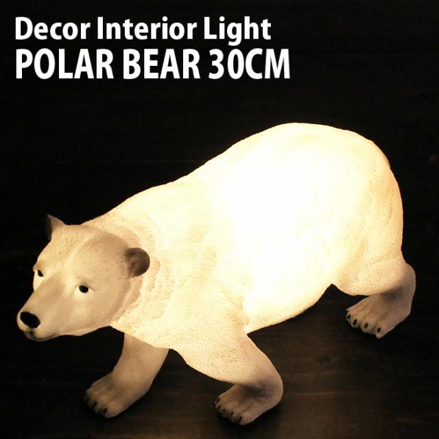 シロクマ グッズ ランプ ライト 間接照明 かわい...