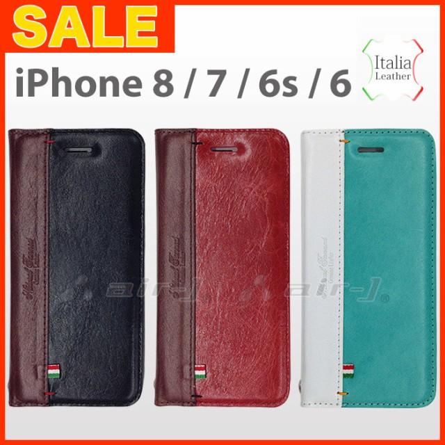 【セール品】iPhone7 iPhone6 iPhone6s 専用 手帳...