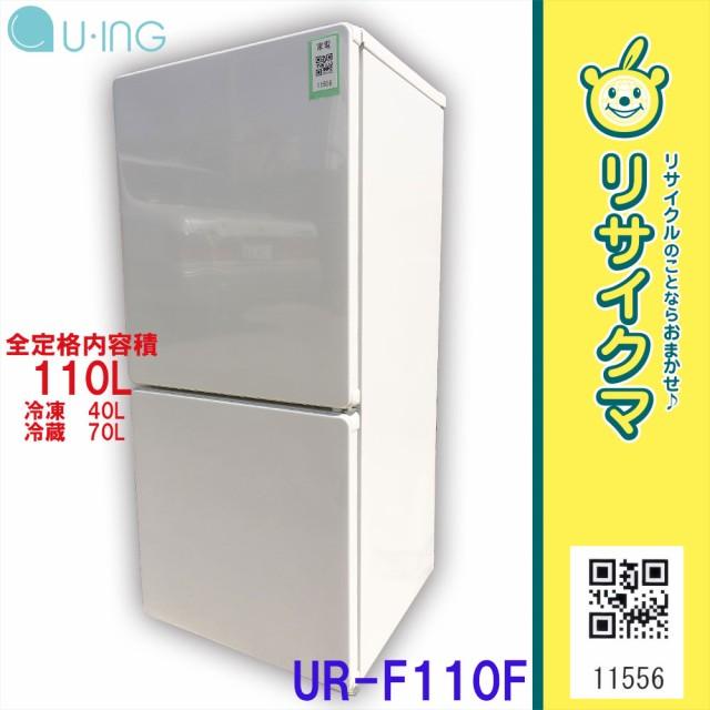 K▼ユーイング 冷蔵庫 110L 2014年 2ドア ホワイ...