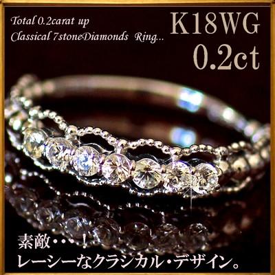 k18wg ダイヤモンド リング K18WG 0.24ct クラシ...