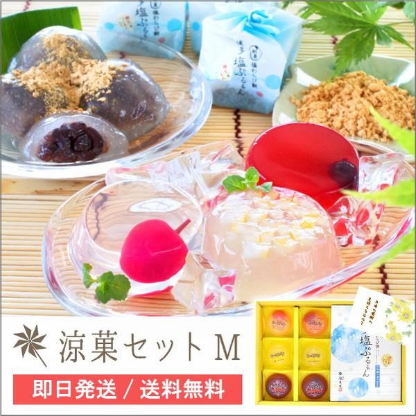 【送料無料】博多風美庵季節のギフト涼菓セットM...