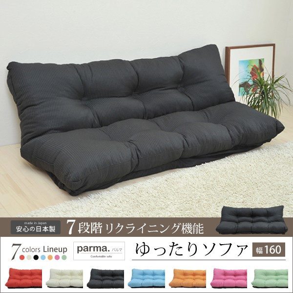 ◆大人気のソファーが期間限定で激安特価で復活◆...