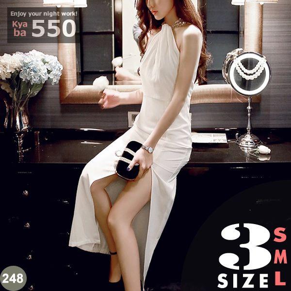 キャバドレス ホワイト ボディコン ロング ドレス...