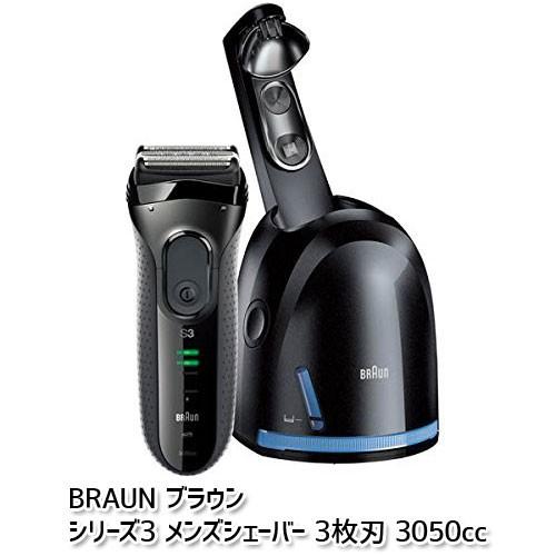 【BRAUNブラウン】シリーズ3 メンズシェーバー 3...
