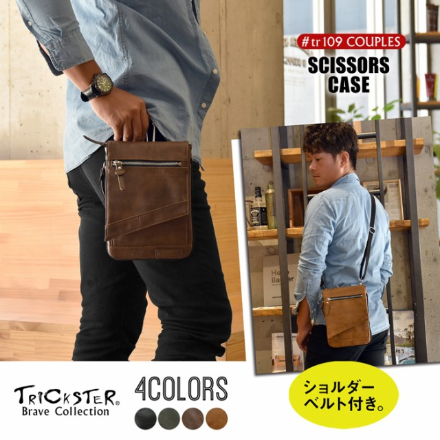 TRICKSTER(トリックスター)Brave Collection COU...