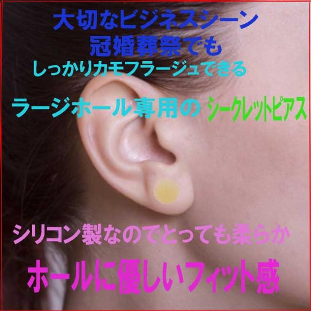 シリコン プラグ 肌色【8G】【6G】【4G】【2G】...