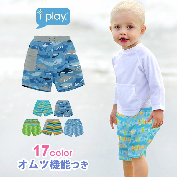 水遊びパンツ 水遊び 水遊びオムツ 男の子 スイム...