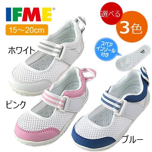 IFME イフミー 上履き バレエシューズタイプ SC-0...