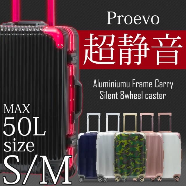 【アウトレット】スーツケース 小型 中型 Sサイズ...