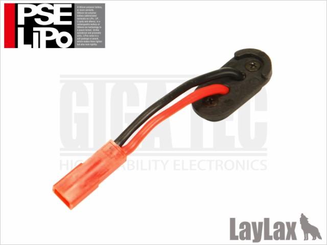 LAYLAX[ライラクス]  GIGA TEC  PSEリポ スリム...