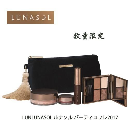 LUNASOL ルナソル パーティ コフレ 2017 【2017 ...