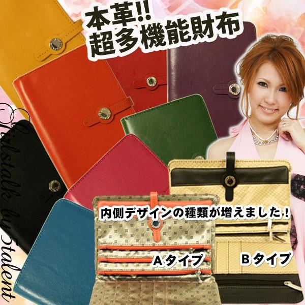 超 多機能 本革 使える 容量 財布 カードケース ...