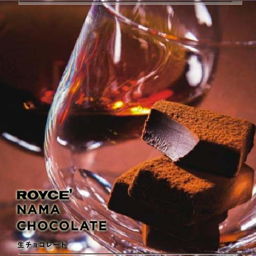 ロイズ 生チョコレート ビター / royce チョコ  贈り物 ギフト 北海道