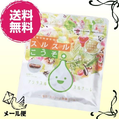 【送料無料】 お得な3袋セット 炭水化物に酵素パ...