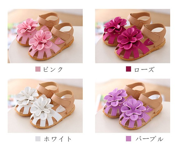 ◆JUVIA◆在庫処分 サンダル 女の子 靴・Kids 子...