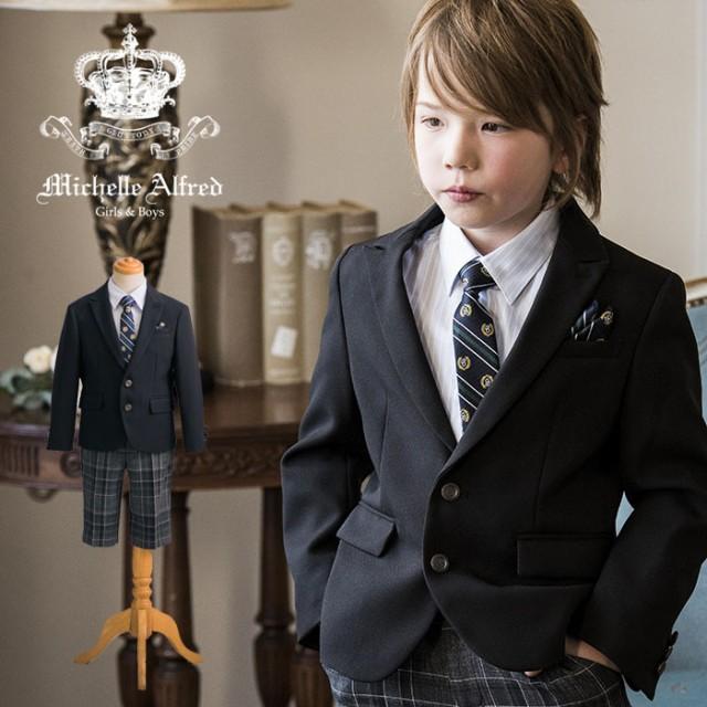 男児スーツ 子供 スーツ 男の子 2つボタンベーシックスーツ5点セット 100 110 120 130cm 黒 七五三 卒園式 MA509