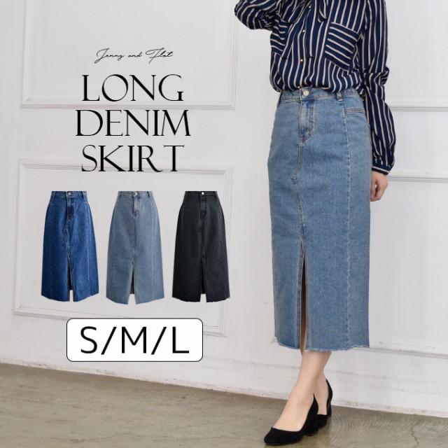 ◆スリットデニムロングスカート全3色 コットン...