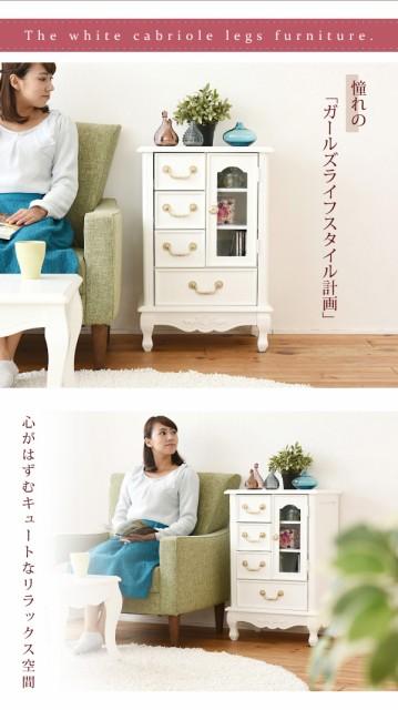 姫系 キャッツプリンセス duo チェストキャビネッ...