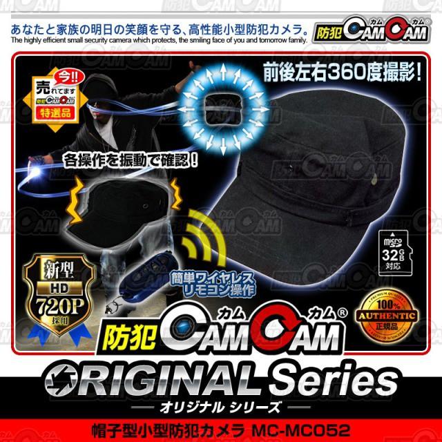 ORIGINAL Series オリジナルシリーズ 帽子型小型...