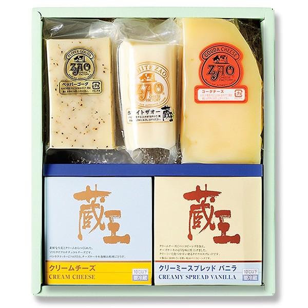 蔵王チーズ チーズ詰合せギフト(ZAO-04)/送料別/...