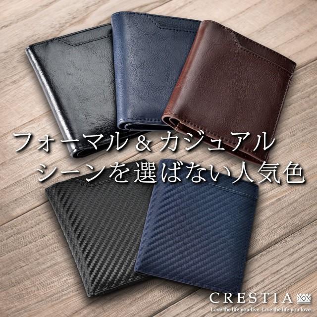 【送料無料】二つ折り 財布 メンズ 一万円札がス...