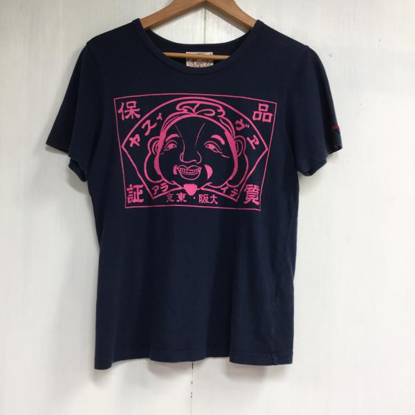 エヴィス 半袖 Tシャツ  2018062010 紺 / ネイビ...