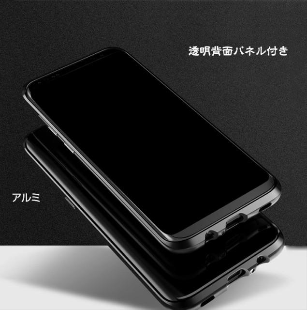 Galaxy S8 アルミバンパー 透明背面パネル付き か...