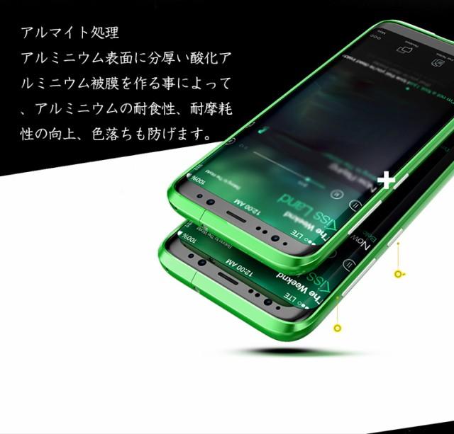Galaxy S8 ケース アルミ バンパー 背面パネル付...