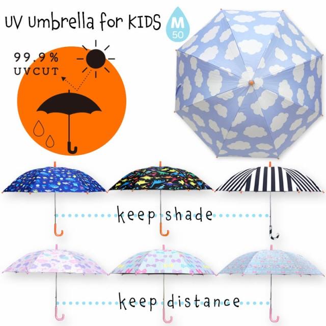 日傘 晴雨兼用  日除け UV-CUT 遮光 遮熱 パ...