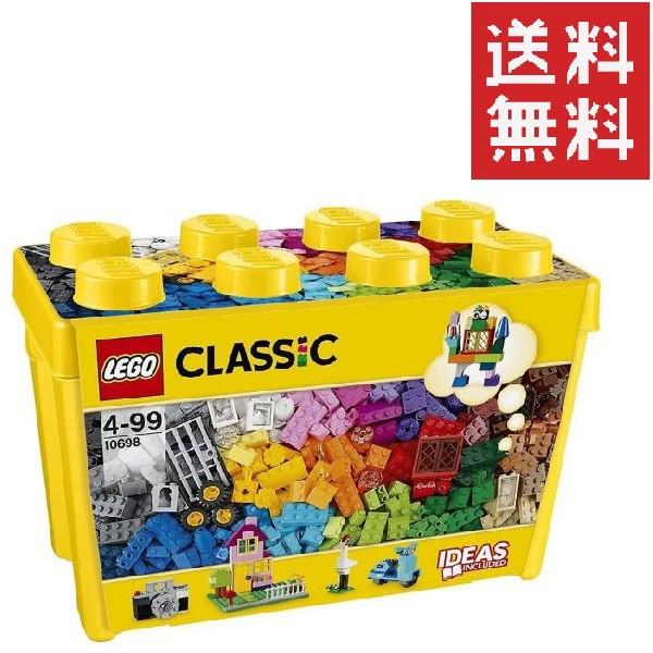 レゴ LEGO クラシック 黄色のアイデアボックス 10...