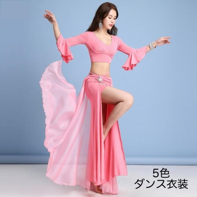 ベリーダンス 社交ダンス ラテン 5色 M-XL 上下セ...