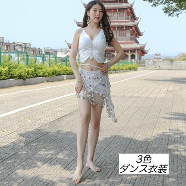 ベリーダンス 社交ダンス ラテン 3色 M-XL 上下セ...