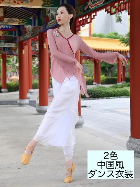 社交ダンス モダンダンス 古典ダンス 民族風 中国...