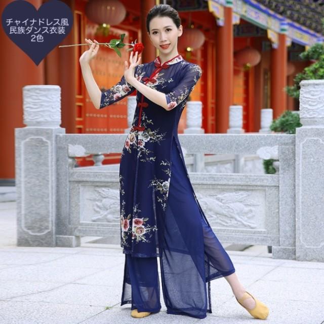 モダンダンス 社交ダンス 民族風 中国風 チャイナ...