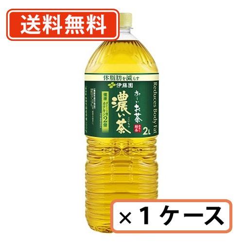 伊藤園 お〜いお茶 濃い茶  2Lペットボトル×6本...