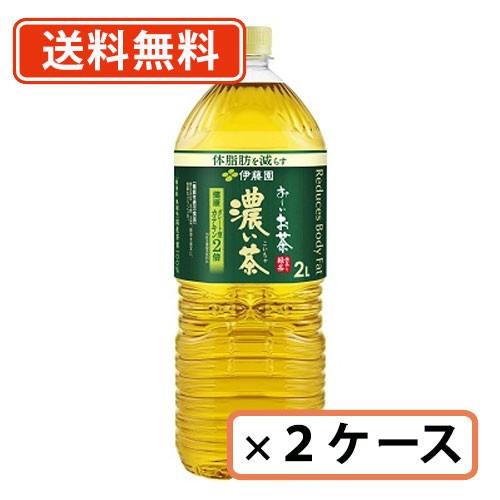 伊藤園 お〜いお茶 濃い茶  2Lペットボトル×12本...