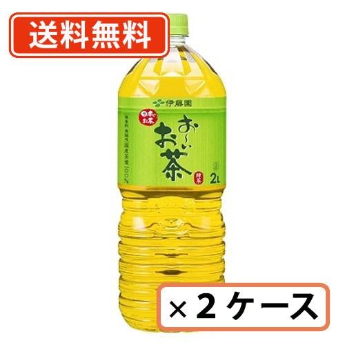 期間限定特価!伊藤園 お〜いお茶 緑茶 2Lペット...