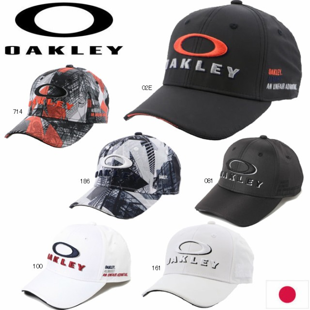OAKLEY FOS900795 FIXED CAP 15.0 FW 日本正規品 ...