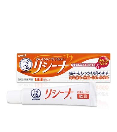 【指定第2類医薬品】 メンソレータム リシーナ軟...