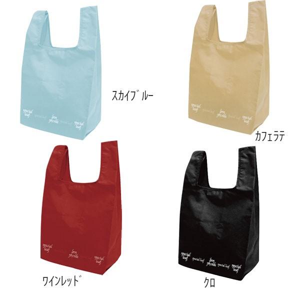 【BIG SALEクーポン対象】買い物 袋 コンパクト ...