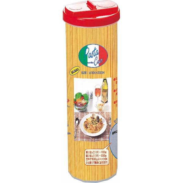 スパゲッティ 保存 収納 便利パスタケースキッチ...