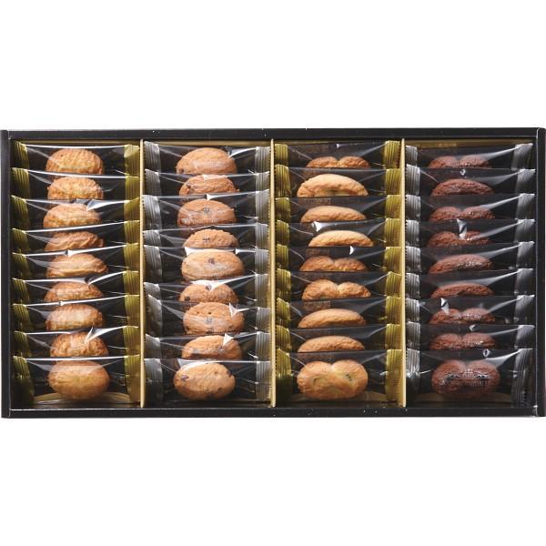 洋菓子 スイーツ おやつ神戸のクッキーギフトお茶...