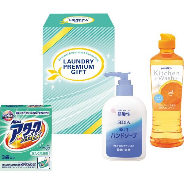 洗濯 食器 ハンドソープ洗剤プレミアムギフト洗剤...