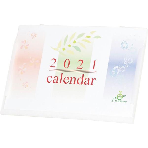 DMサイズカレンダー卓上 2020年