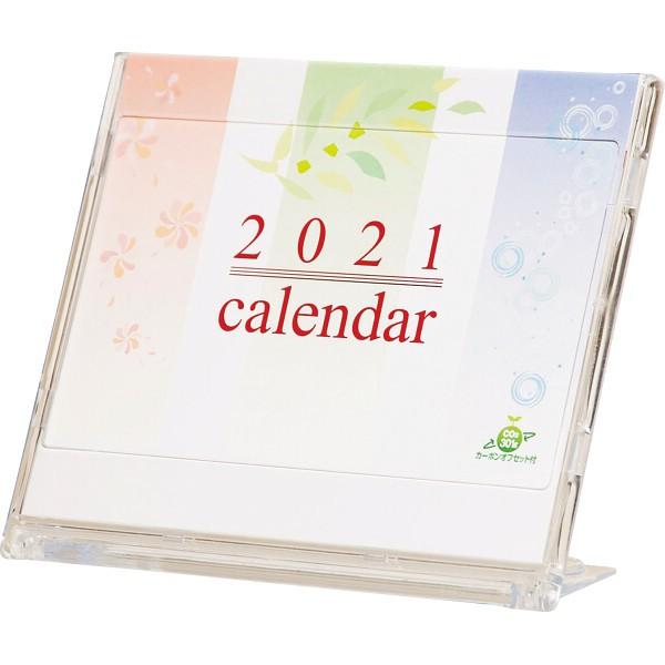 マルチ卓上カレンダー2021年
