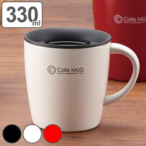マグカップ カフェマグ 真空断熱構造 ステンレス...