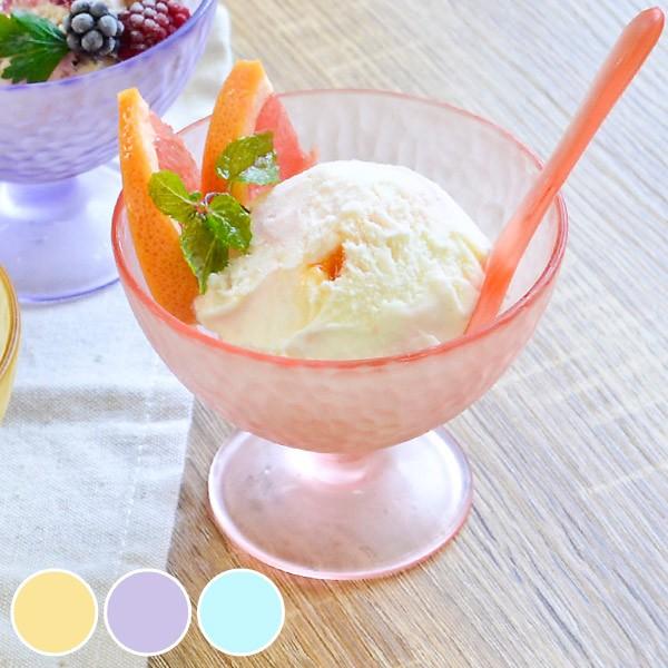デザートカップ アイスカップ プラスチック ハマ...